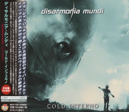 Disarmonia Mundi - Cold Inferno [Japanese Edition] (2015)