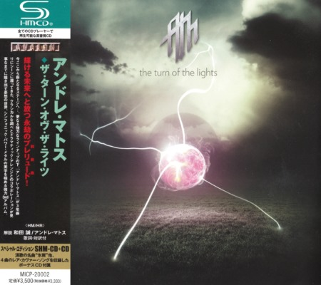 Andre Matos - The Turn Of The Lights (2CD) [Japanese Edition] (2012)