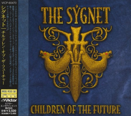 The Sygnet - Children Of The Future [Japanese Edition] (1998)