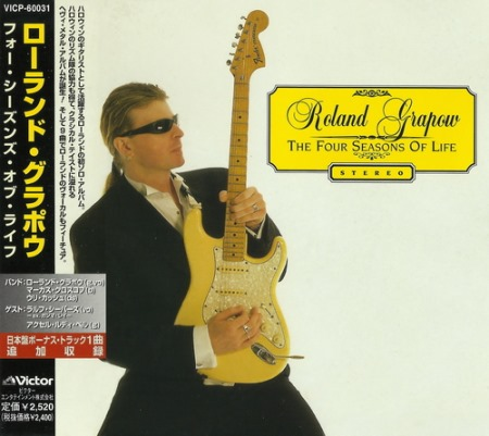 Roland Grapow - The Four Seasons Of Life [Japanese Edition] (1997)