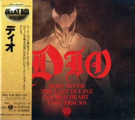 Dio - Great Box (4CD) [Japanese Edition] (1991)