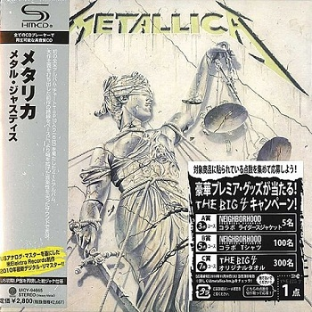 Metallica - ...And Justice for All (Japan Edition) (2010)