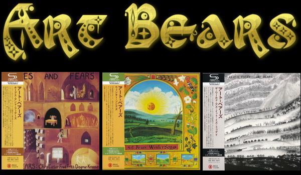 Art Bears: 3 Albums Mini LP SHM-CD - Belle Antique Japan 2015