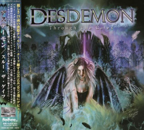 DesDemon - Through The Gates [Japanese Edition] (2011)