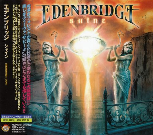 Edenbridge - Shine [Japanese Edition] (2004)