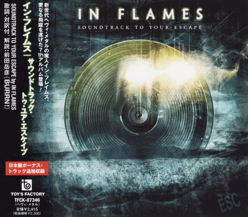 In Flames - Soundtrack To Your Escape [Japanese Edition] (2004)