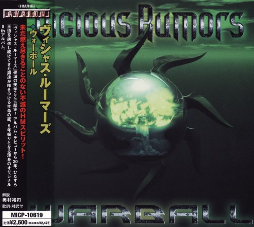 Vicious Rumors - Warball [Japanese Edition] (2006)