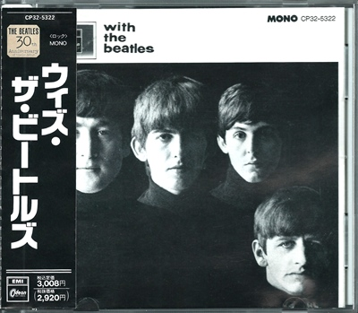 "The Beatles - ""With The Beatles"" - 1963 (Japan, CP32-5322)"