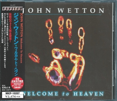 "John Wetton - ""Welcome To Heaven"" - 2000 (Japan, MICP-10207)"