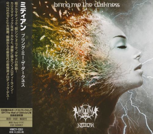Midian - Bring Me The Darkness [Japanese Edition] (2014) [2015]