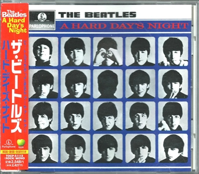 "The Beatles - ""A Hard Day's Night"" - 1964 (Japan, TOCP-51113)"