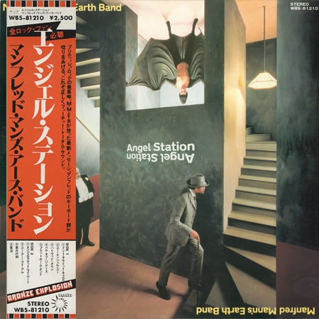 Manfred Mann's Earth Band - Angel Station [Bronze Records, Jap, LP (VinylRip 32/192)] (1979)