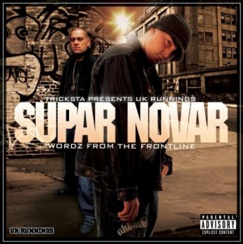 Supar Novar-Wordz From The Frontline 2008