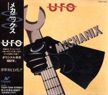 UFO - Mechanix 1982 (Japan Press 1992)