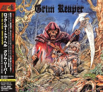 Grim Reaper - Rock You To Hell (1987) [BMG/Japan 2008]