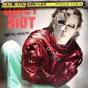 Quiet Riot - Metal Health 1983 (Vinyl Rip 24/192)