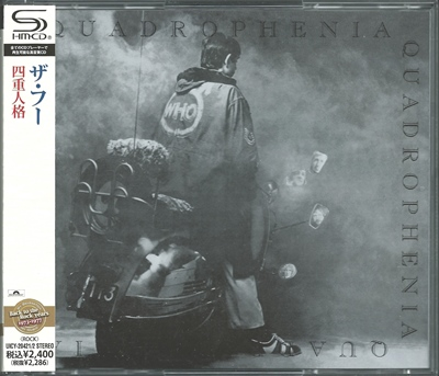 The Who - Quadrophenia - 1973 (Japan, UICY - 20421/2)