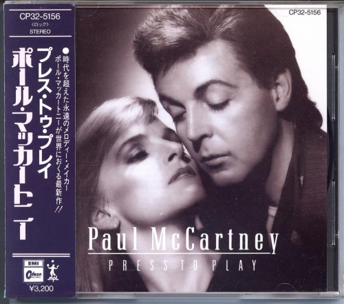Paul McCartney - Press To Play [Japanese Edition] (1986)