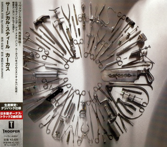 Carcass - Surgical Steel (2013) [Japanese Edition]