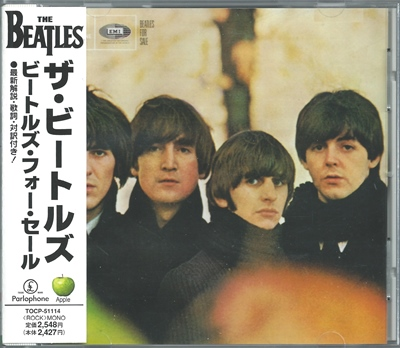 "The Beatles - ""Beatles For Sale"" - 1964 (Japan, TOCP-51114)"