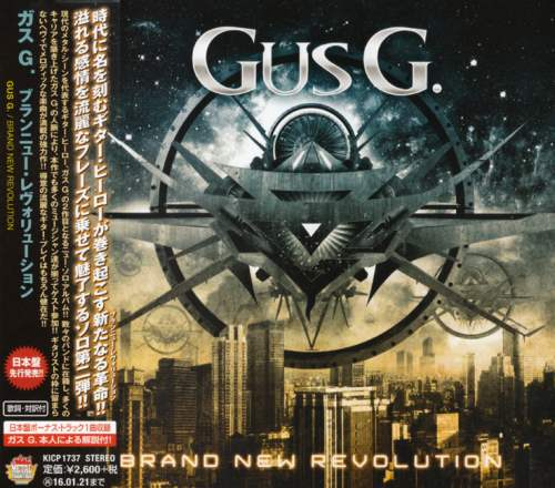 Gus G. - Brand New Revolution [Japanese Edition] (2015)