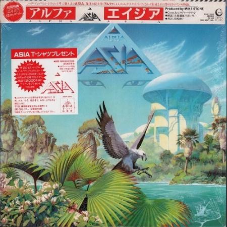 Asia - Alpha [Geffen Records, Jap, LP, (VinylRip 32/192)] (1983)
