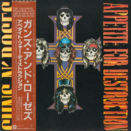 Guns N' Roses - Appetite For Destruction [Geffen Records/Uzi Suicide Records, Jap, LP (VinylRip 32/192)] (1987)