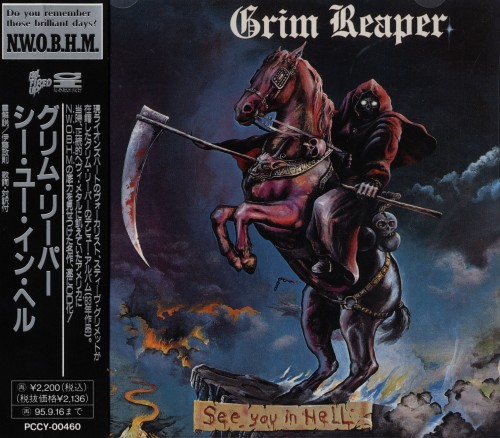 Grim Reaper  - See You In Hell (1983) [Japan Press 1993]