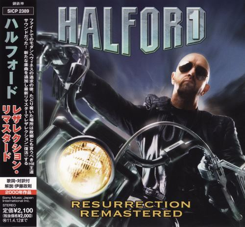 Halford - Resurrection [Japanese Edition] (2000) [2010]