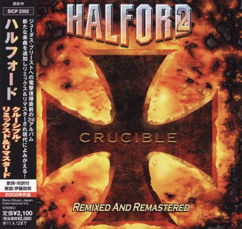 Halford - Crucible [Japanese Edition] (2002) [2010]