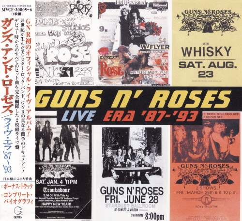 Guns n' Roses - Live Era '87-'93 (2CD) [Japanese Edition] (1999)