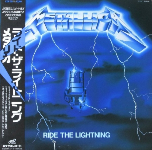 Metallica - Ride The Lightning [Nexus Internatinal, Jap, LP (VinylRip 32/192)] (1984)
