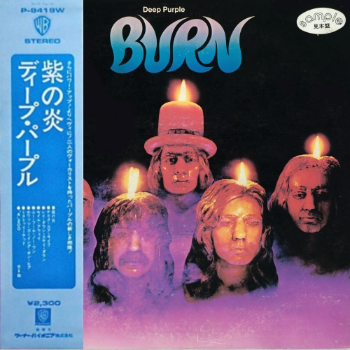 Deep Purple - Burn [Warner-Pioneer Corporation, Jap, LP (VinylRip 32/192)] (1974)