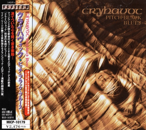Cryhavoc - Sweetbriers / Pitch-Black Blues 1998/1999 (2000) [Japan Edit.]