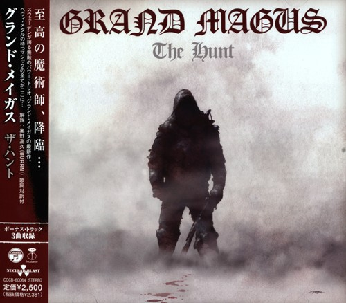 Grand Magus - The Hunt (2012)