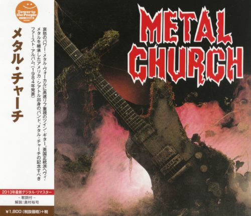 Metal Church - Metal Church [Japanese Edition] (1984) [2013]