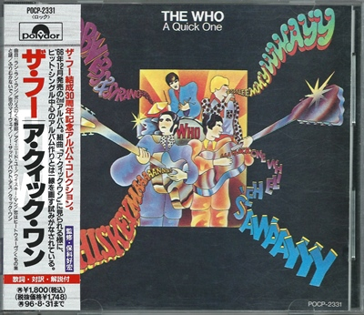"The Who - ""A Quick One"" - 1966 (Japan, POCP - 2331)"