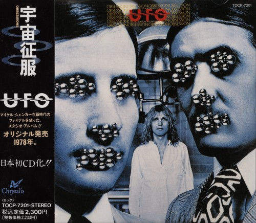 UFO - Obsession [Japanese Edition] (1978)