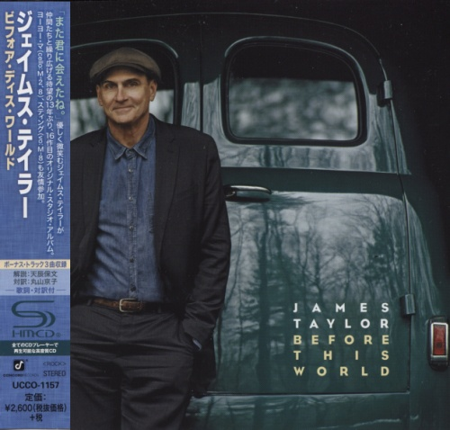 James Taylor - Before This World [Japanese Edition] (2015)