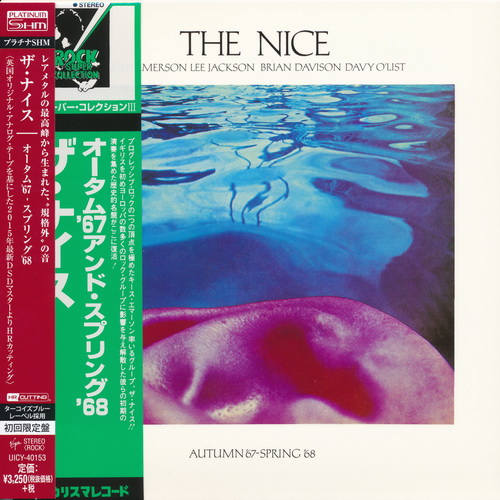 The Nice: 3 Albums - Mini LP Platinum SHM-CD Universal Music Japan 2015