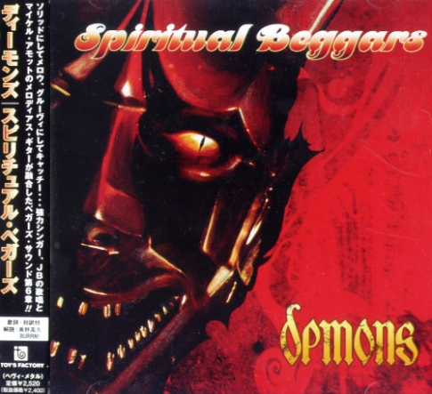 Spiritual Beggars - Demons (2005) [Japan Press]