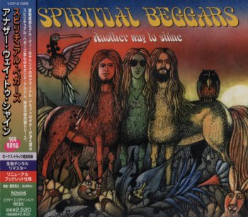 Spiritual Beggars - Another Way To Shine (1996) [Japan Press 2000]
