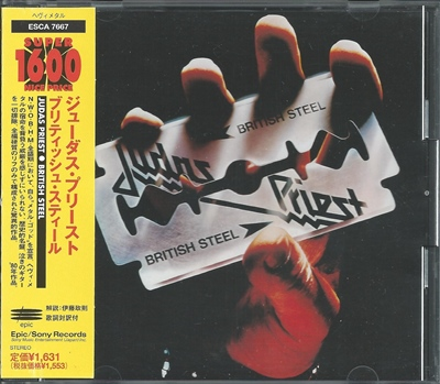 "Judas Priest - ""British Steel"" - 1980 (Japan, ESCA 7667)"