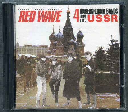 4 Underground Bands From The USSR: Red Wave (1986/1994)