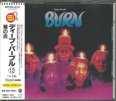 "Deep Purple - ""Burn"" - 1974 (Japan, WPCR-872)"