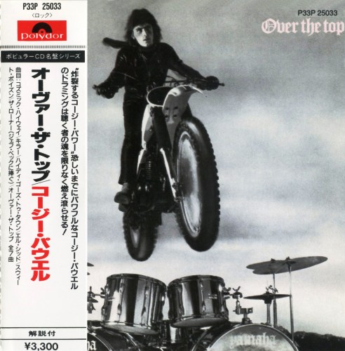 Cozy Powell - Over The Top 1979 (Japan Press 1987)