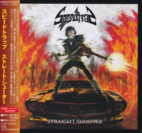 Speedtrap - Straight Shooter [Japanese Edition] (2015)