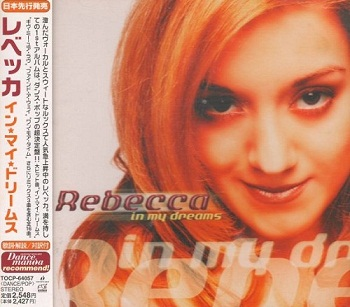 Rebecca - In My Dreams (Japan Edition) (2000)