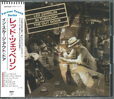 "Led Zeppelin - ""In Through the Out Door"" - 1979 (Japan, 20P2-2029)"