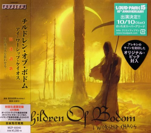 Children Of Bodom - I Worship Chaos [Japanese Edition] (2015)